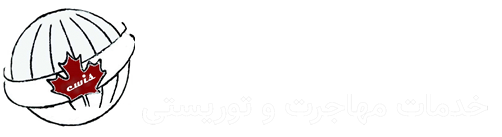Cross World Immigration and Tourism Logo
